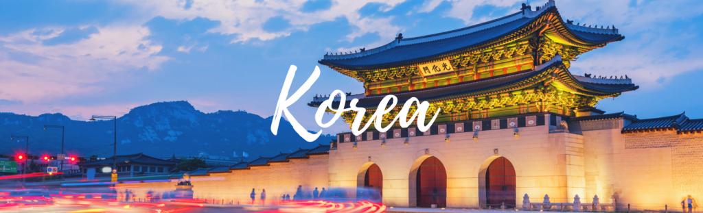 ทัวร์เกาหลีราคาไม่แพงหากวางแผนมาดี