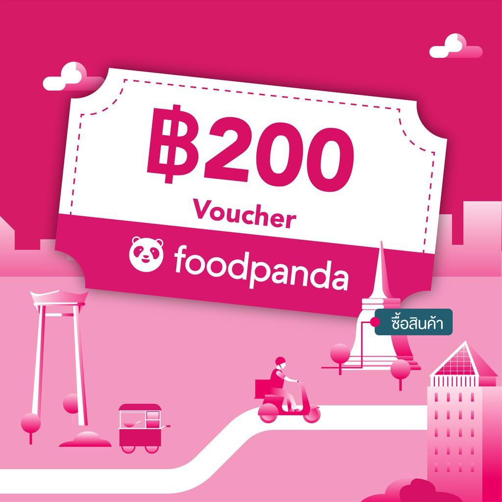 อาหารออนไลน์ใครว่าแพง มาทานให้อร่อยด้วย voucher foodpanda ส่งท้ายฤดูหนาว